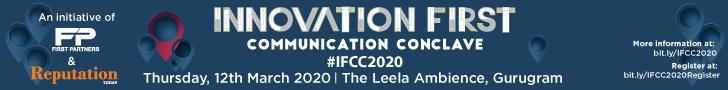 IFCC 2020